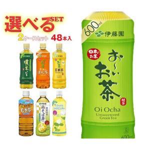 【送料無料】伊藤園 茶飲料 選べる2ケースセット 525mlPET×48(24×2)本入(一部、500ml〜600mlPETを含む)|nozomi-market