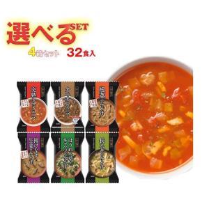 送料無料 MCLS フリーズドライ 一杯の贅沢 味噌汁&スープ 選べる4箱セット 32食(各8食×4)入|nozomi-market