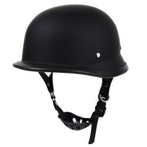 ジャーマンヘルメット ナチヘル 旧ドイツ軍 マットブラック