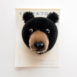 くまのかおブローチ(ツキノワグマ)|nponuigurumi