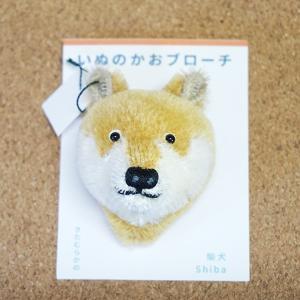 いぬのかおブローチ「柴犬(茶)」|nponuigurumi