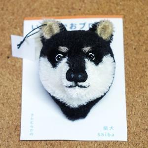いぬのかおブローチ「柴犬(黒)」|nponuigurumi