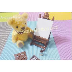 ポストカード(ミニオムレット・キャンバス) nponuigurumi