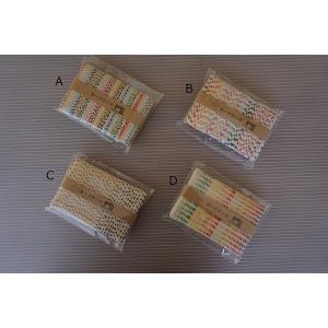 カードケース 刺繍|nposinsei