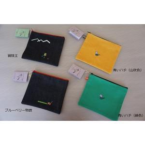 刺繍入りポーチ|nposinsei