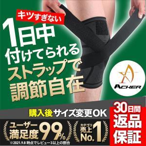 膝サポーター スポーツ 大きいサイズ ベルト ひざ 固定 サポーター 痛み 効果