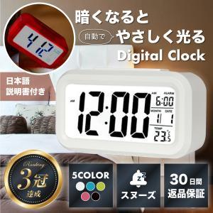 目覚まし時計 起きれる おしゃれ デジタル ライト 時計 見やすい シンプル 温度計