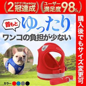 犬 ハーネス 中型犬 小型犬 メッシュ 脱げない ステップハーネス 犬用 首輪