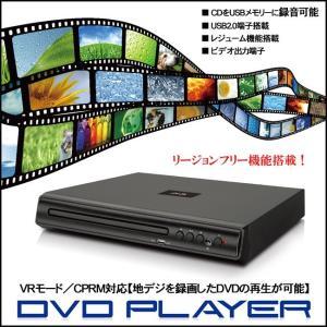 リージョンフリー・CD&DVD&USB録音対応・3WAY・DVDプレーヤー|ns-frontier