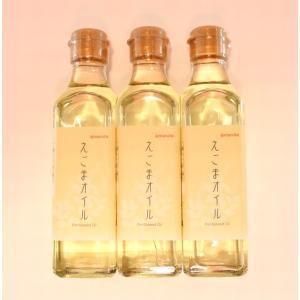 えごま油 太田油脂 マルタのエゴマ油 国内生産 180g 3...