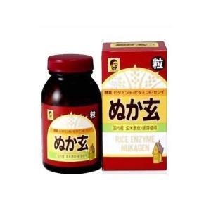 健康フーズ ぬか玄 粒 (560粒) 玄米酵素 ビタミンB1 ビタミンE