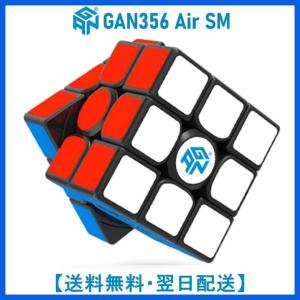 GAN356 Air SM ルービックキューブ GANCUBE ブラック 競技用 3x3x3