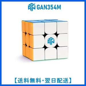 GAN354M ルービックキューブ ステッカーレス 競技用 3×3 磁石内臓
