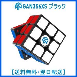 GAN356XS ルービックキューブ GANCUBE ブラック 競技用 3x3x3