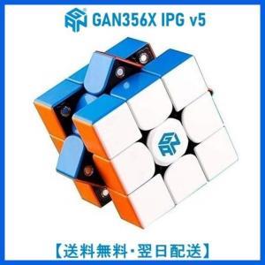 GAN356X IPG v5 ルービックキューブ GANCUBE ステッカーレス 競技用 3x3x3