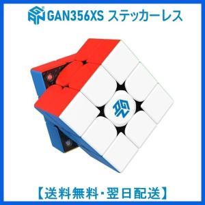 GAN356XS ルービックキューブ GANCUBE ステッカーレス 競技用 3x3x3