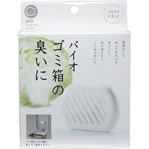 バイオ ゴミ箱の臭いに 消臭剤 無香タイプ (交換目安:約3カ月)|ns-progress