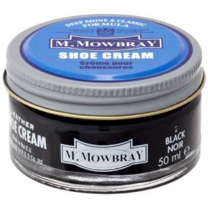 [M.モゥブレィ] シューケア 靴磨き 栄養 保革 補色 ツヤ出しクリーム シュークリームジャー ブラック 50ml|ns-progress