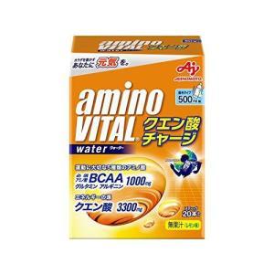 味の素 アミノバイタル クエン酸チャージウォーター 20本入箱|ns-progress
