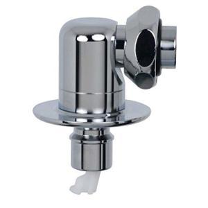 カクダイ 洗濯機用 水漏れ防止ストッパー付きニップル 呼13 万能ホーム水栓 対応 取替簡単 金属製 真下向き 772-545 ns-progress