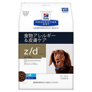 【療法食】 プリスクリプション・ダイエット ドッグフード z/d ULTRA ゼッドディー ウルトラ プレーン 3kg|ns-progress