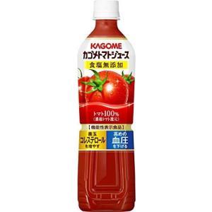 カゴメ トマトジュース食塩無添加 スマートPET 720ml×15本[機能性表示食品]|ns-progress