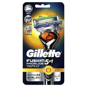 ジレット プログライド フレックスボール パワー 髭剃り 本体 替刃1個付|ns-progress