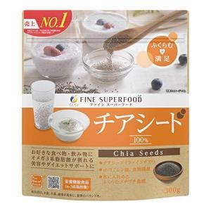 ファイン(FINE JAPAN) スーパーフード チアシード 増量版 300g n-3系脂肪酸 食物繊維 カルシウム 含有 国内生産 White 13|ns-progress