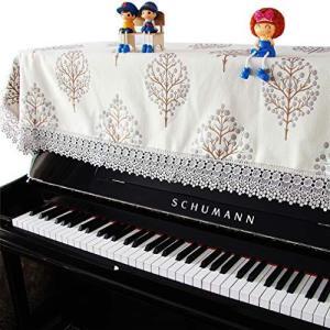 ピアノカバー アップライト トップカバー デジタル 電子ピアノカバー レース 北欧 刺繍 標準直立型ピアノ用 間口130-160cm通用 ほとんどのサ|ns-progress