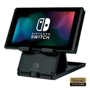 【Nintendo Switch対応】プレイスタンド for Nintendo Switch ns-progress
