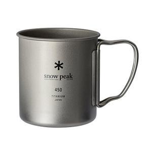 スノーピーク(snow peak) マグ・シェラカップ チタン シングルマグ 450ml MG-143 ns-progress