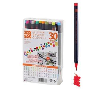 あかしや 筆ペン 水彩毛筆 彩 30色セット CA200/30V|ns-progress
