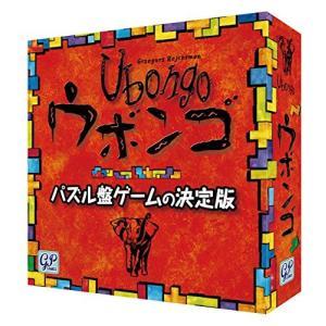 Ubongo ウボンゴ スタンダード版 ns-progress