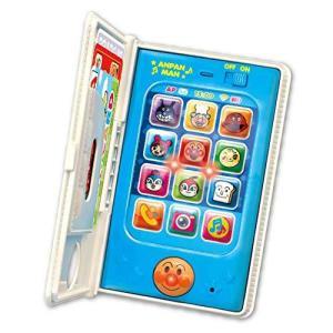 アンパンマン もしもしするとおへんじくるよ アンパンマン手帳型スマートフォン ns-progress