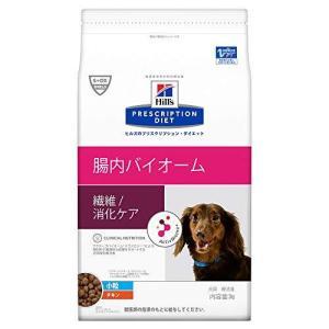 【療法食】 プリスクリプション・ダイエット ドッグフード 腸内バイオーム 小粒 チキン 3kg|ns-progress