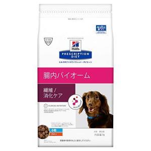 【療法食】 プリスクリプション・ダイエット ドッグフード 腸内バイオーム 小粒 チキン 1kg|ns-progress