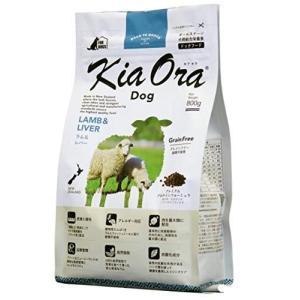 KiaOra キアオラ ドッグフード ラム&レバー 800g グレインフリー 羊 全犬種 全年齢|ns-progress