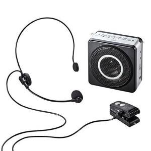 サンワサプライ ワイヤレスポータブル拡声器 MM-SPAMP5