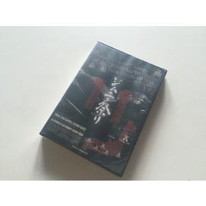 在庫限り特別価格!!ジムニー祭り 第11章〜東北カーホビーショー2010〜DVD|ns-stage