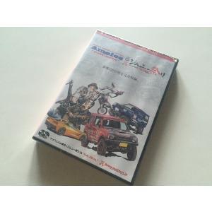 在庫限り特別価格!!アメフェスin東北xジムニー祭り15 THE FINAL DVD ns-stage