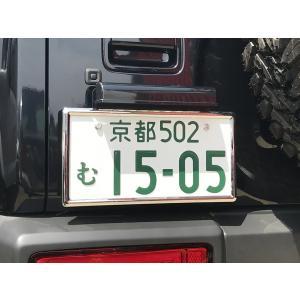 ハイブリッジファースト 穴開けナンバー移動キット ナンバー枠【ブラック】 新型ジムニーJB64、ジムニーシエラ JB74用 ns-stage