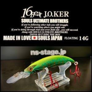 限定発売SOULSxN'sコラボ 16BEAT JOKER N'sスパークルジャーマンエディション 金ラメ|ns-stage