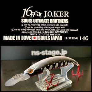 限定発売SOULSxN'sコラボ 16BEAT JOKER N'sマッドブラックホワイトエディション|ns-stage