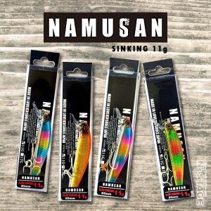 SOULS 【NAMUSAN11】SLOW SINKING 11g|ns-stage