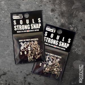 SOULS スイベル付 ストロングスナップ|ns-stage