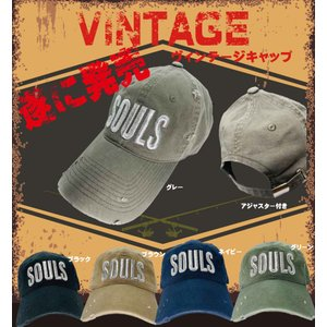 SOULS ヴィンテージキャップ|ns-stage