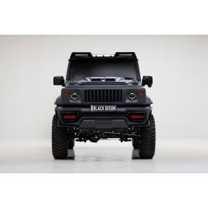 送料無料!! WALD Black Bison(ブラックバイソン)エアロ3点キット (F+R+FG)Fバンパー用LEDセット スズキ ジムニーシエラJB74用 ns-stage