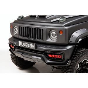 WALD Black Bison(ヴァルド ブラックバイソン)フロントバンパースポイラー(ABS製)+LEDランプセット スズキ ジムニーシエラJB74用|ns-stage