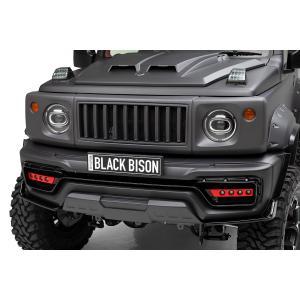 WALD Black Bison(ヴァルド ブラックバイソン)ジャパメリカーナグリル スズキ 新型ジムニーシエラJB74、ジムニーJB64用|ns-stage