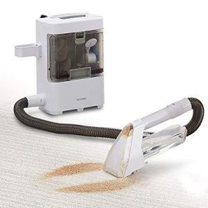 アイリスオーヤマ リンサークリーナー 染み抜き 布製品洗浄機 水と空気の力で汚れを吸い取る 温水対応 コンパクト 掃除機 RNS-300の画像